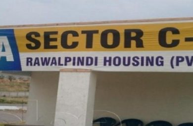 Rawalpindi Housing Society C-18