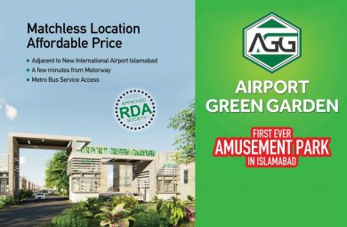 Airport Green Garden Society