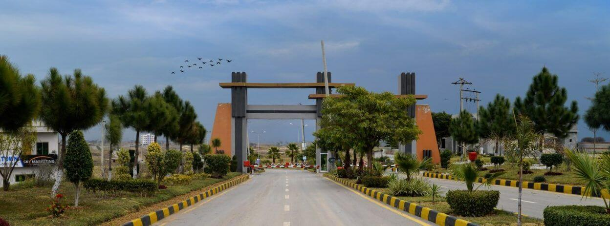 University-town-main-gate